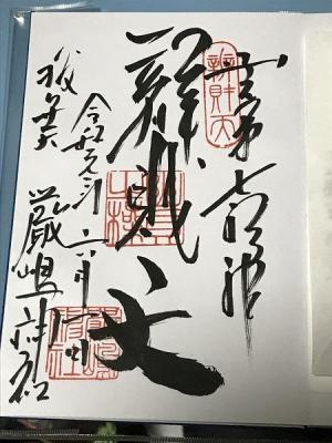 20190601抜弁天11