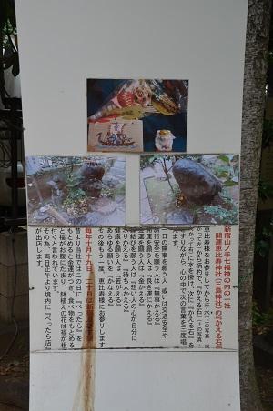 20190601稲荷鬼王神社16