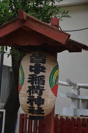 20190601皆中稲荷神社08