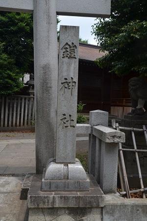 20190601鎧神社26