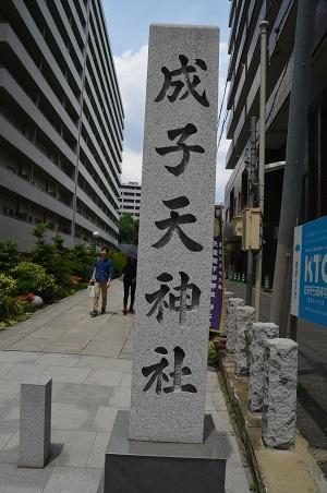 20190601成子天神社01