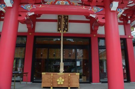 20190601成子天神社15