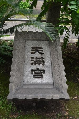 20190601成子天神社36