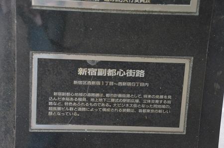 20190601日本の道百選06