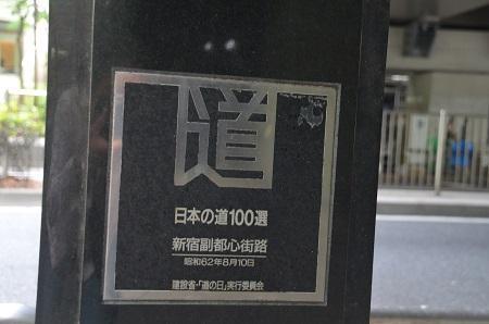 20190601日本の道百選05