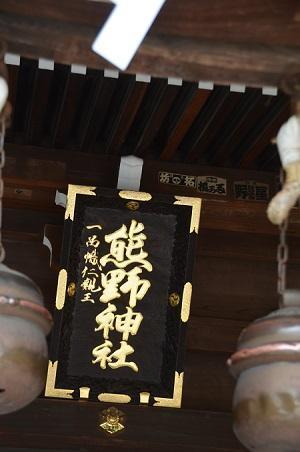 20190601熊野神社08