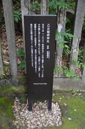 20190601根津神社18