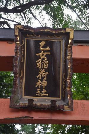 20190601根津神社17