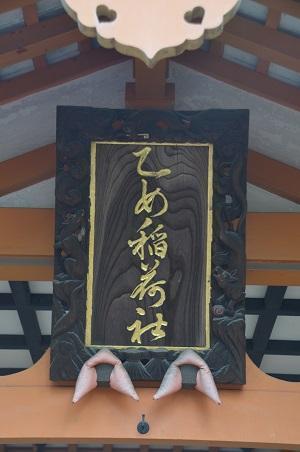 20190601根津神社22