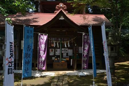 20190606富里香取神社05