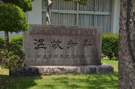 20190606宗像小学校12