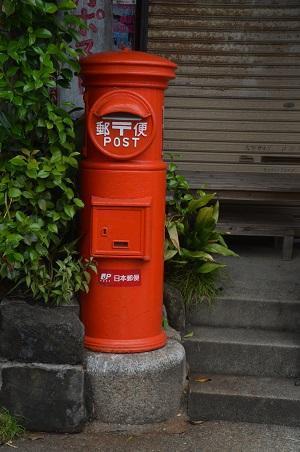 20190611葉山丸ポスト10
