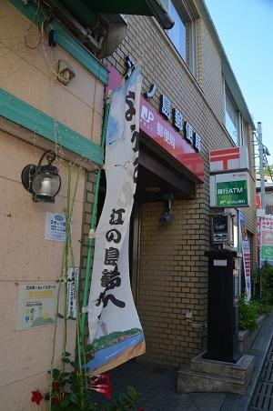 20190611江の島 稚児ヶ淵02