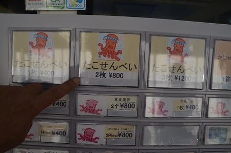 20190611江の島 稚児ヶ淵21