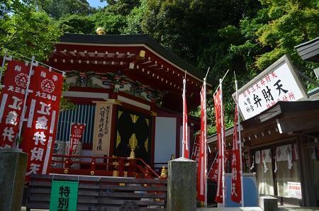 20190611鎌倉江ノ島七福神 弁財天05