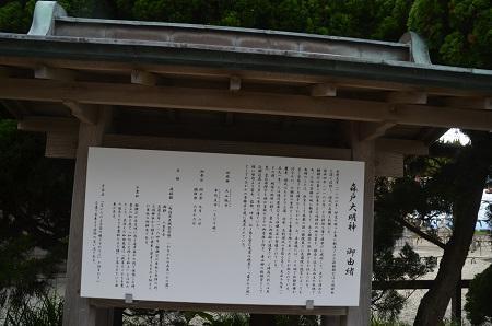 20190611森戸神社17
