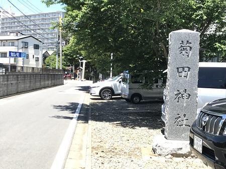 20190616菊田神社01