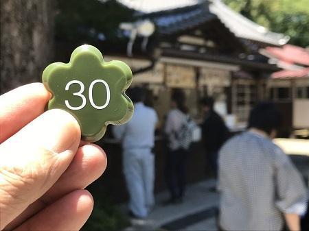 20190616菊田神社13