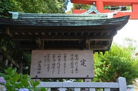 20190611江の島神社05