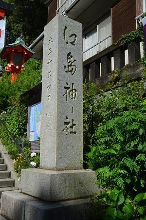 20190611江の島神社03