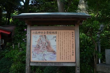 20190611江の島神社09