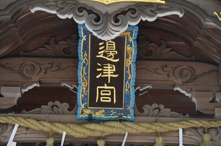 20190611江の島神社14
