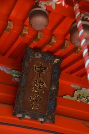 20190611江の島神社31