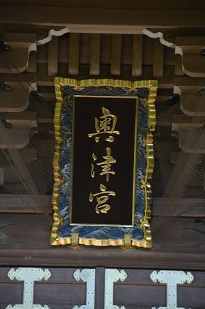 20190611江の島神社37