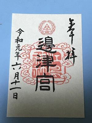 20190611江の島神社46