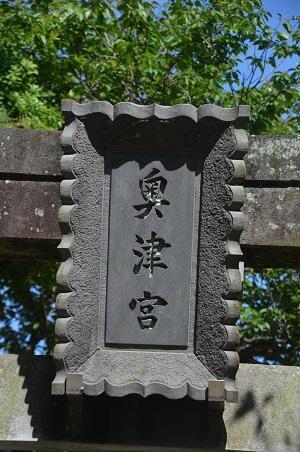 20190611江の島神社43