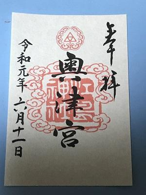 20190611江の島神社49