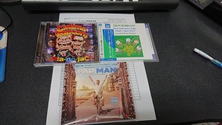 20190615銀幕音楽堂
