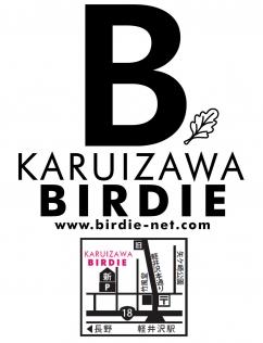 軽井沢BIRDIE新しいお店の地図