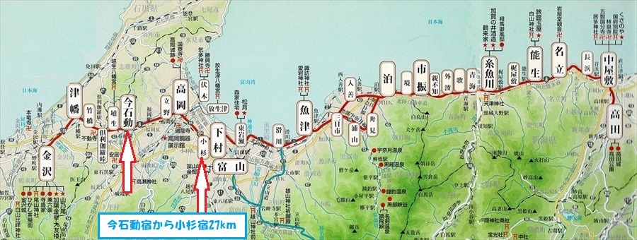 日本の街道-3回目