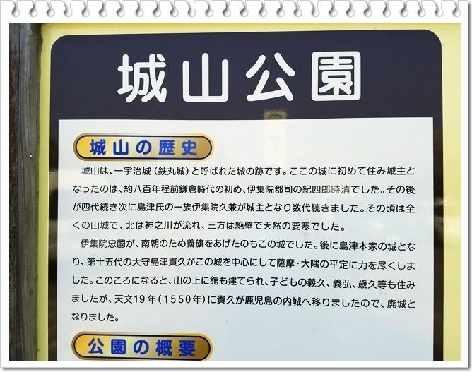 城山公園桜1-2
