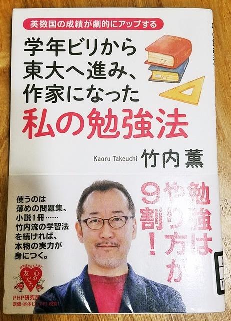 図書室の本1-1