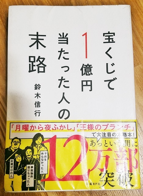 図書室の本1-2
