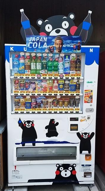 熊本自販機
