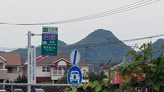 桜島SA1-1
