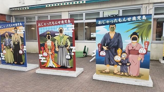 桜島SA1-3