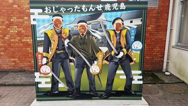 桜島SA1-5