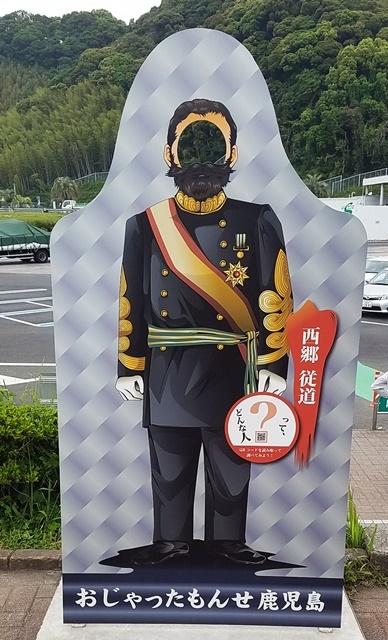 桜島SA1-7