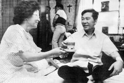 金大中夫婦93年