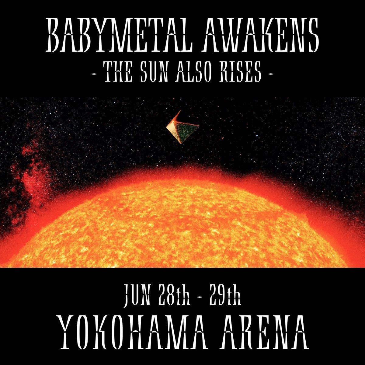 BABYMETAL横浜アリーナ公演専用の自由掲示板