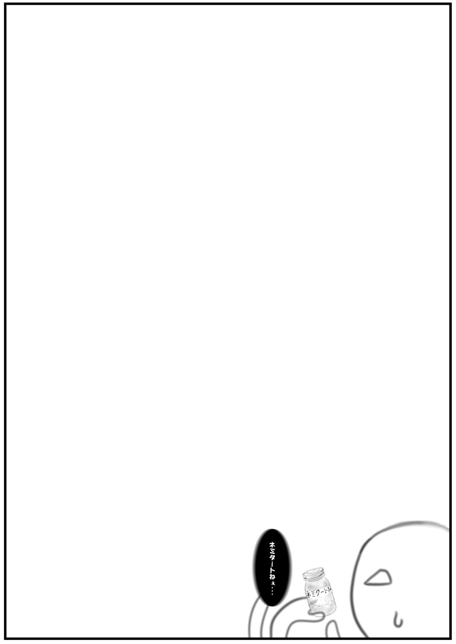 2019-4-13 最高の薬_016