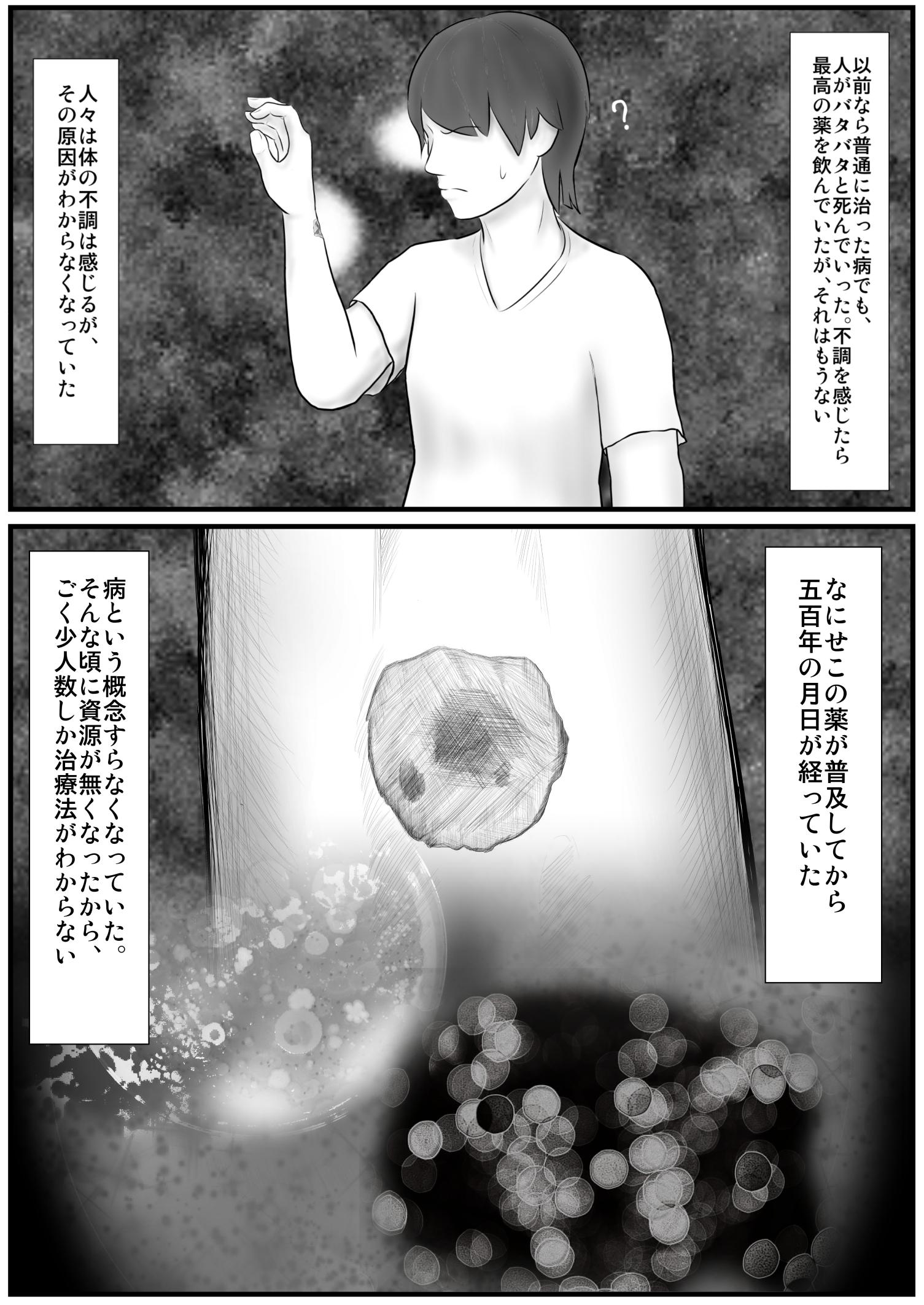 2019-4-13 最高の薬_006