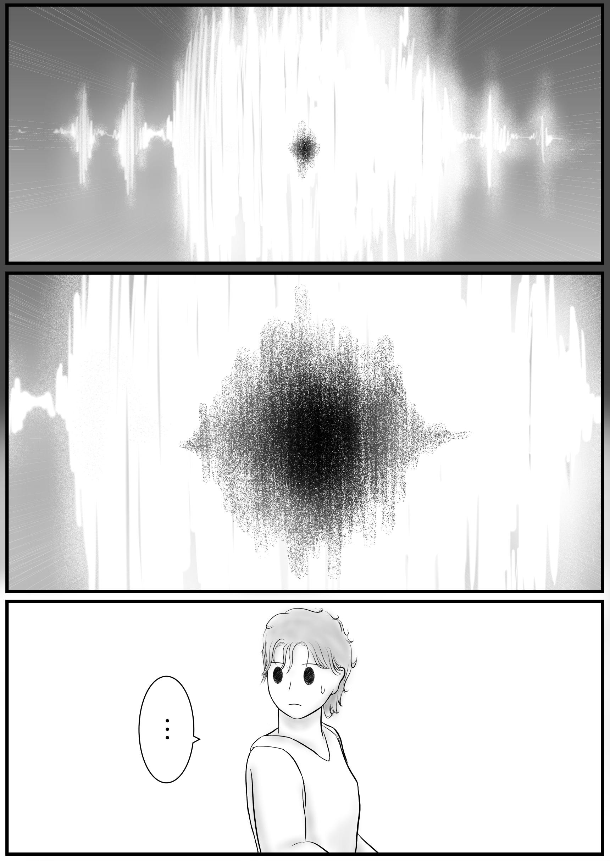 神の暇つぶし マンガ (14)