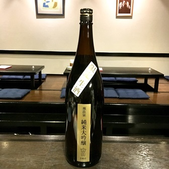 『飛良泉 純米大吟醸 1801 限定 生酒』