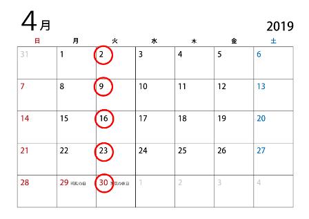 201904カレンダー