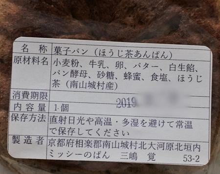 DSC_1729.jpg